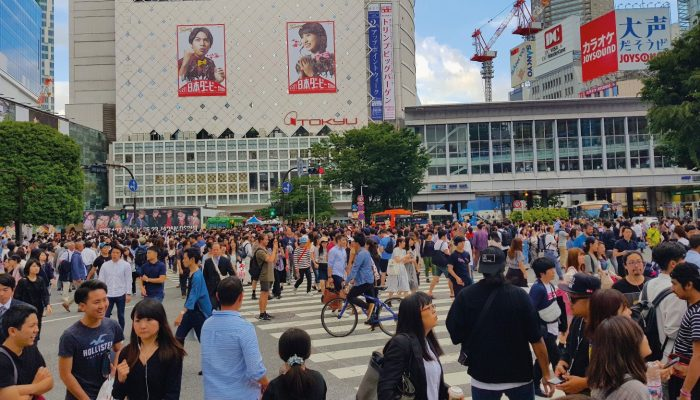 Postcard from Tokyo: JpGU2018 conference