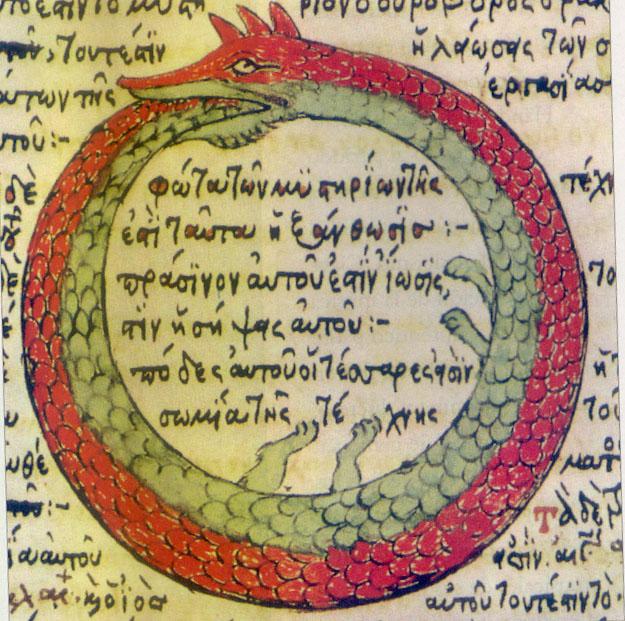 Ouroboros: The snake that eats itself (Credit: Theodoros Pelecanos)