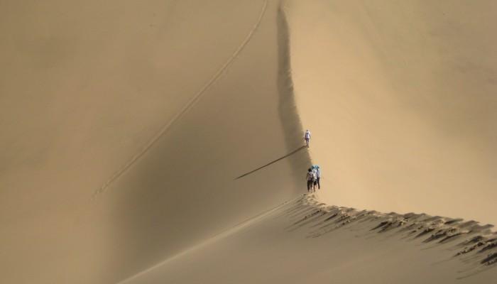 Imaggeo on Mondays: Dune ridge perspective