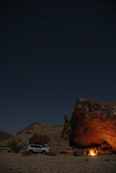 Field camp at a cave. (Credit: Simon Virgo,via imaggeo.egu.eu)