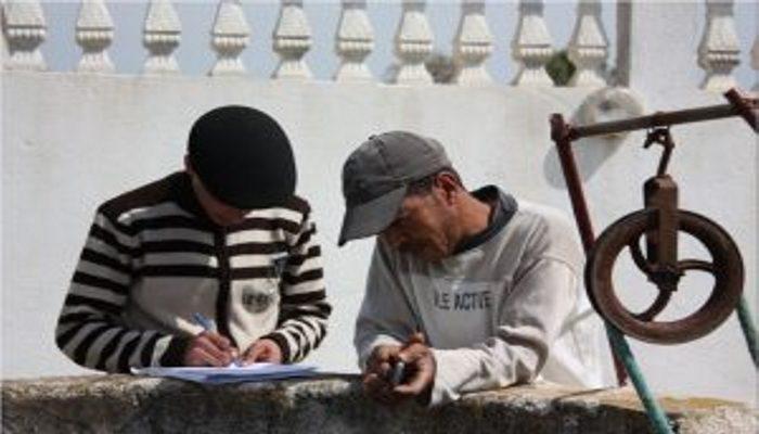 Socio-hydrogeology: bridging the gap between science and society